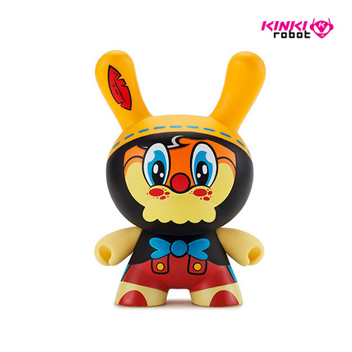 8INCH DUNNY NO STRINGS ON ME BY WUZONE